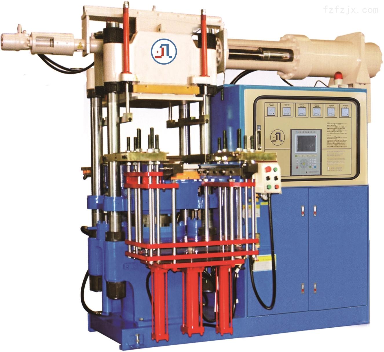 东莞射出硫化机生产设备