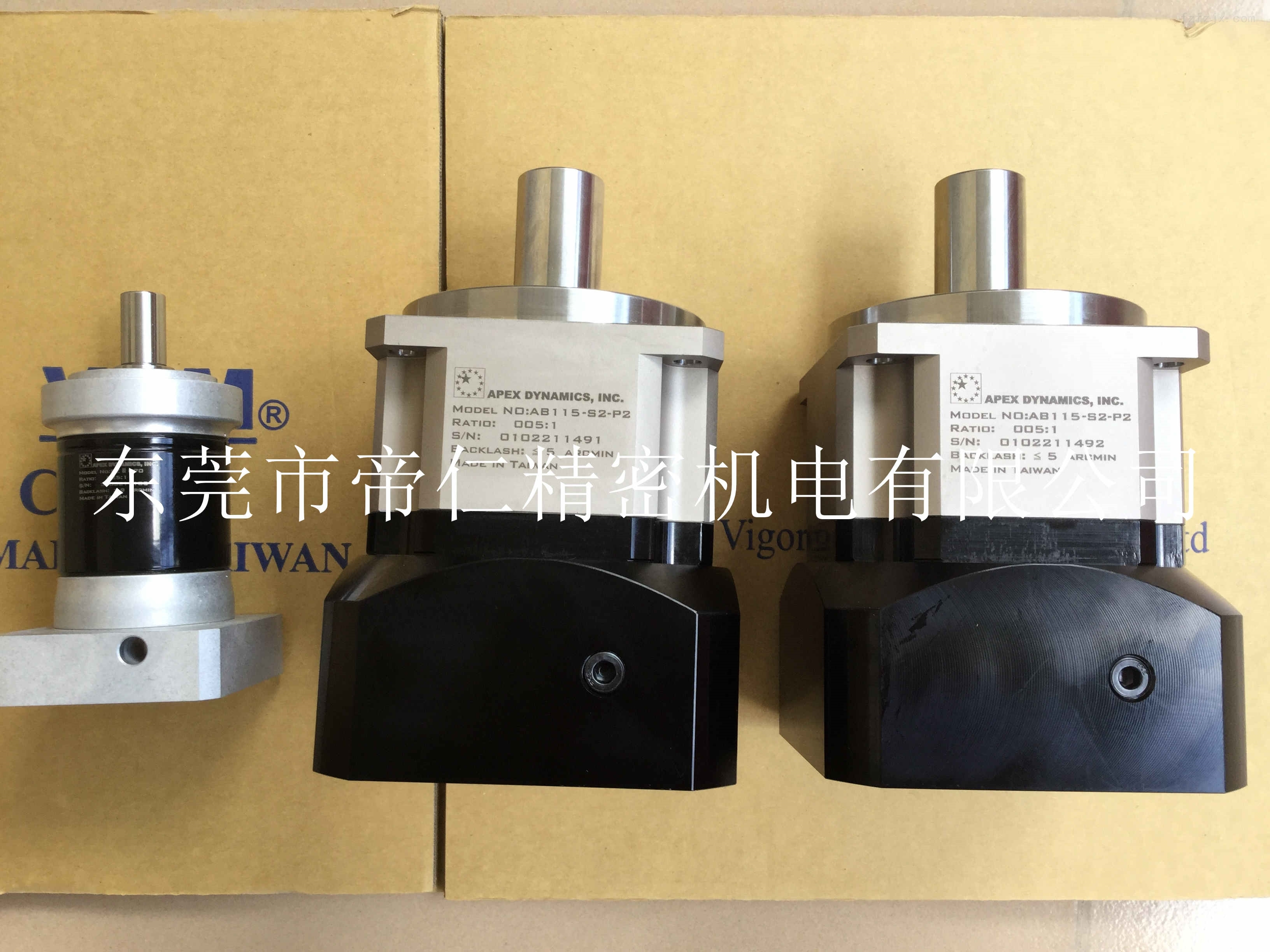 APEX�p速�CPAⅡR042-025-S2 / PANASONIC