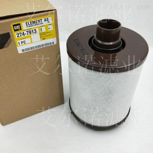 卡特通气管空气滤芯